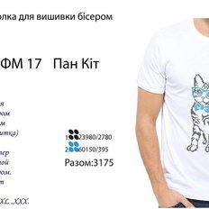 фото: пошитая мужская футболка для вышивки бисером