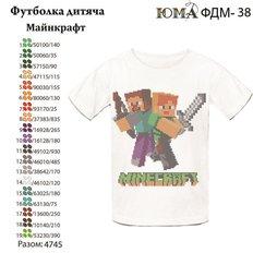 фото: пошитая детская футболка для вышивки бисером