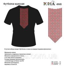 фото: пошитая мужская футболка для вышивки бисером со схемой на водорастворимом флизелине