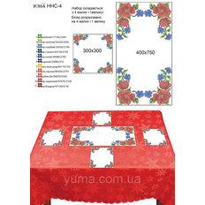 фото: схема для вышивки бисером салфеток