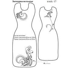 фото: заготовка для вышивки бисером или нитками платья