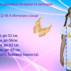 фото: туника детская для вышивки бисером или нитками Бабочка