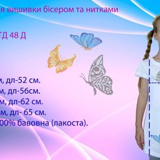 фото: туника детская для вышивки бисером или нитками Бабочки