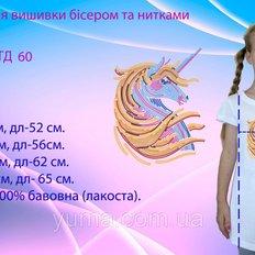 фото: туника детская для вышивки бисером или нитками