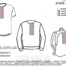 Схема для вышивки бисером или нитками на водорастворимом флизелине