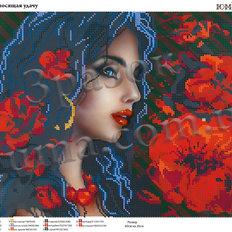 фото: картина для вышивки бисером, Цыганка