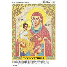 изображение: икона для вышивки бисером, фото: схема для вышивки бисером, Б.М. Троеручица