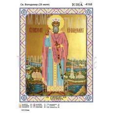 изображение: икона для вышивки бисером Св. Владимир