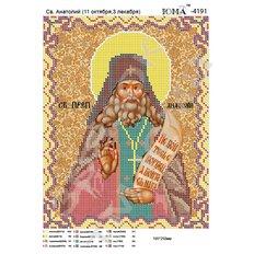 изображение: именная икона для вышивки бисером Св. Анатолий