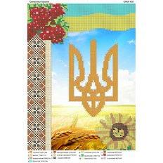 фото: картина для вышивки бисером Символика Украины