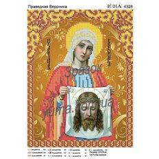 изображение: именная икона для вышивки бисером, Праведная Вероника