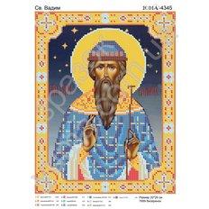 изображение: именная икона для вышивки бисером, Св. Вадим