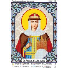 изображение: икона для вышивки бисером, Св. Княгиня Ольга