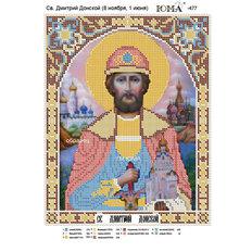 фото: икона для вышивки бисером Св. Дмитрий Донской
