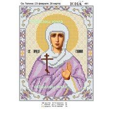 фото: икона для вышивки бисером Св. Галина