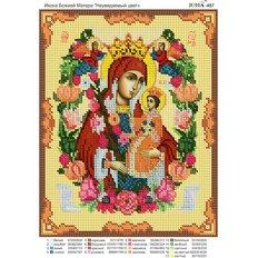 изображение: икона для вышивки бисером, Неувядаемый цвет