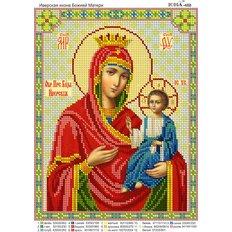 изображение: икона для вышивки бисером, Иверская икона Божией Матери