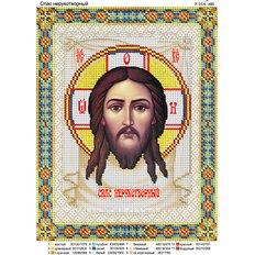 изображение: икона для вышивки бисером Спас нерукотворный