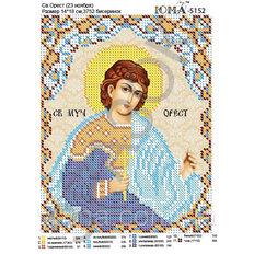 изображение: икона для вышивки бисером Св. Орест