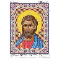 изображение: икона для вышивки бисером Св. Малахий