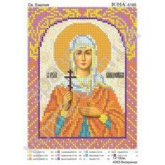 Схема для вышивки бисером Св. Эмилия