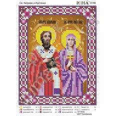 изображение: икона для вышивки бисером Киприан и Устинья