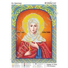 изображение: икона для вышивки бисером Св. Кристина