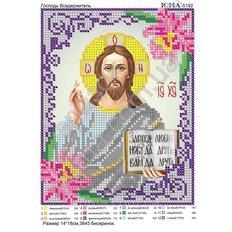 изображение: икона Господь Вседержитель для вышивки бисером