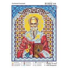 изображение: икона для вышивки бисером Св. Ипатий Гангарский