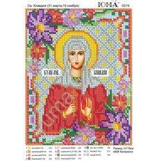 изображение: икона для вышивки бисером Св. Клавдия