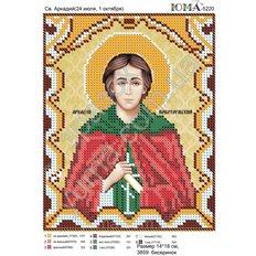 изображение: икона для вышивки бисером Св. Аркадий