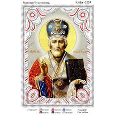 изображение: икона Св. Николай Чудотворец для вышивки бисером