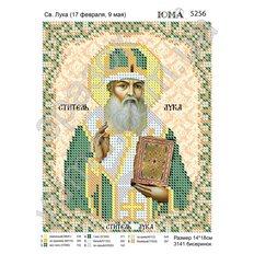 изображение: икона для вышивки бисером Святой Лука
