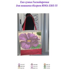 фото: сшитая сумка для вышивки бисером