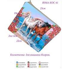 фото: косметичка для вышивки бисером