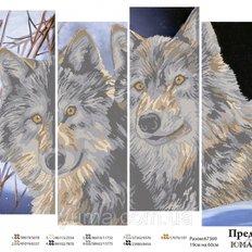 фото: модульная картина для вышивки бисером, волки