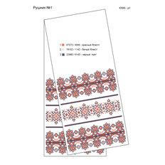 фото: рушник для вышивки бисером