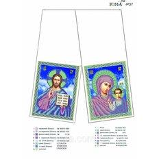 фото: рушник под икону для вышивки бисером