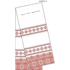 Рушник под каравай для вышивки бисером
