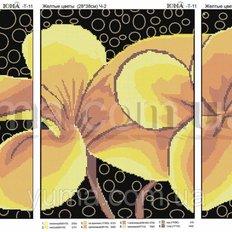 фото: модульная картина для вышивки бисером, желтые цветы