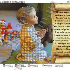 фото: Молитва ребенка перед сном для вышивки бисером