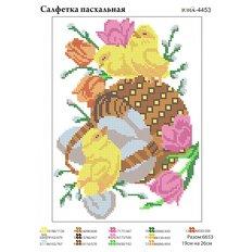фото: схема для вышивки салфетки, пасхальная салфетка