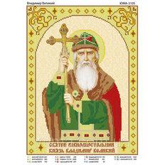 изображение: икона для вышивки бисером, Владимир Великий