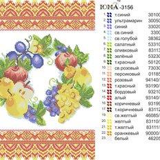 изображение: схема для вышивки бисером салфетки Яблочный Спас