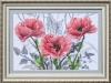 Набор для вышивки бисером Розовая сюита